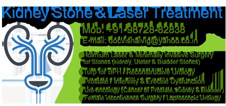 láser de próstata holmium mejor hospital
